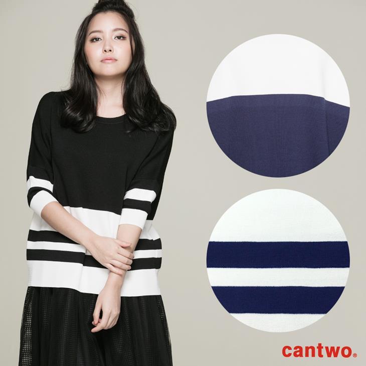 cantwo雙色都會五分袖針織上衣(共三色) 5