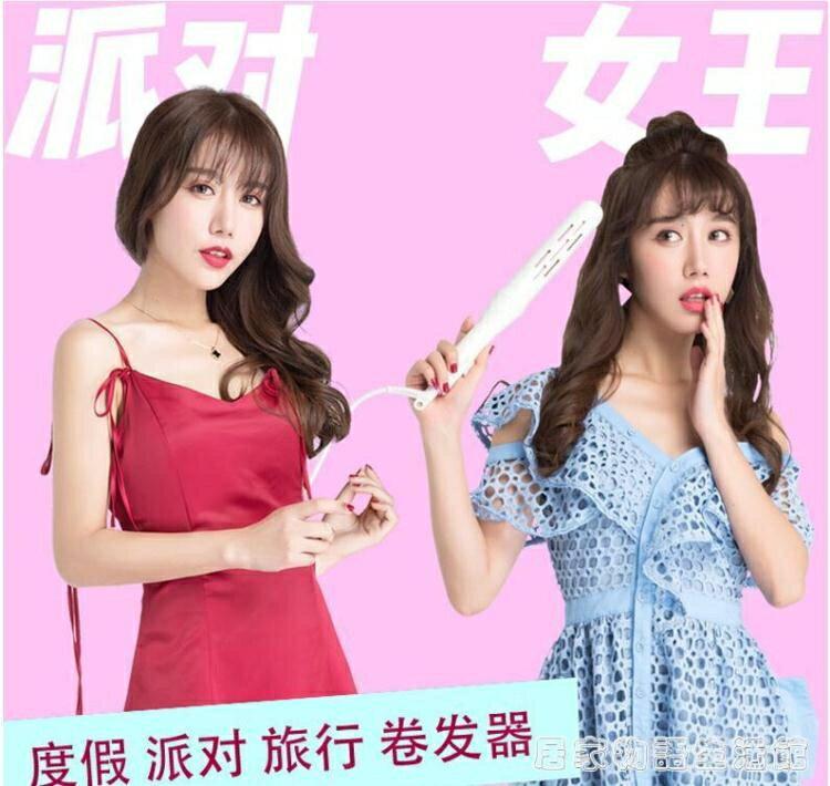 lena捲髮棒直捲兩用韓國學生大捲內扣夾板直髮器懶人自動不傷髮女 創時代3C 交換禮物 送禮