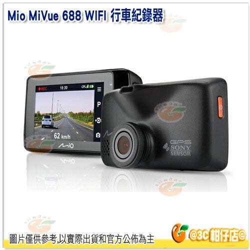 Mio MiVue 688s 行車紀錄器 公司貨 WIFI GPS 支援 T25 A30 A20