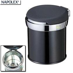 車之嚴選汽車用品【Fizz-856】日本 NAPOLEX 煙灰缸 - 黑