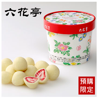[日本北海道限定]六花亭白色草莓巧克力100g~預購特賣~日本直送~[11月起常溫出貨]=下次到貨時間11/10左右