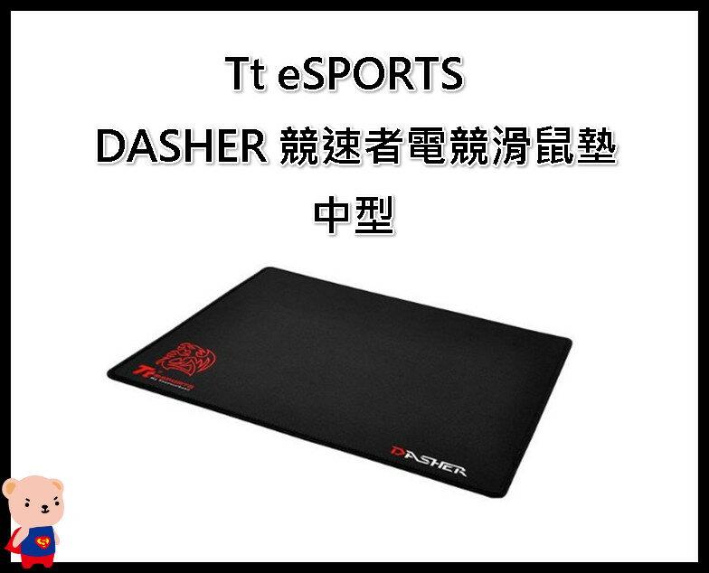 滑鼠墊 Tt eSPORTS DASHER 競速者電競滑鼠墊 中型  曜越 電競 電腦周邊 3C 防滑