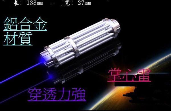 威富登LED照明 超迷你 藍光雷射筆 標示10000mw ~1.6w可調焦 點火燒紙箱點香煙+ 可燃火柴香菸鞭炮金紙