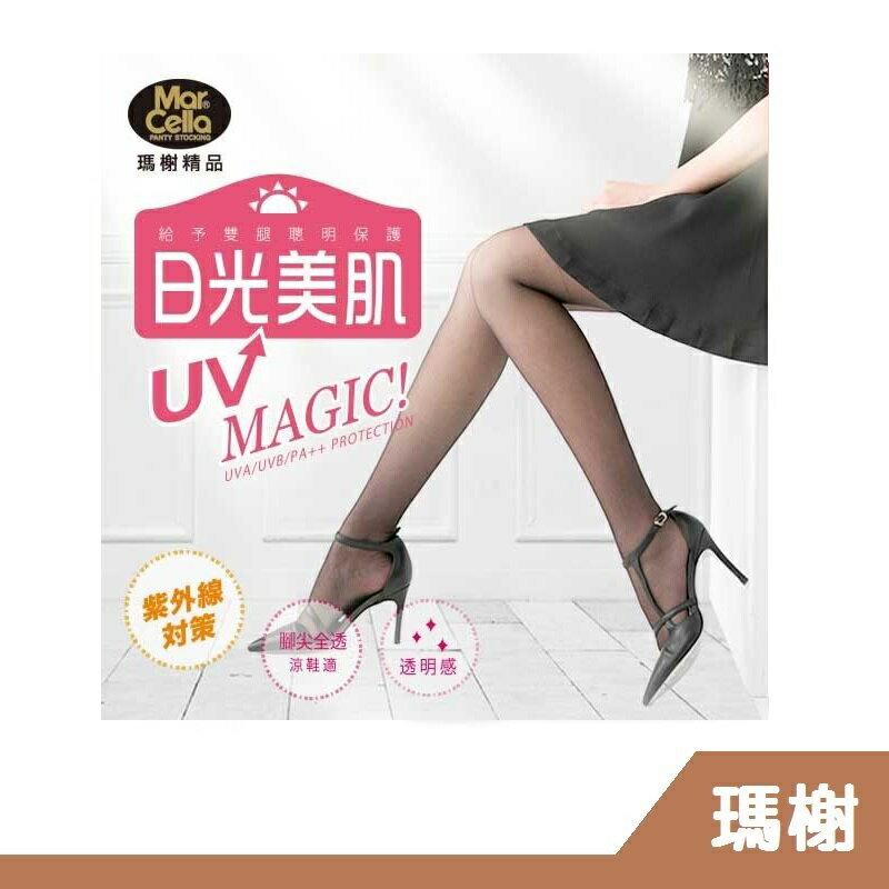 【RH shop】瑪榭襪品 抗UV魔幻日光美肌褲襪 MA-11605