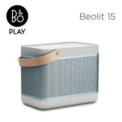 ├登山樂┤ 丹麥B&O B&O PLAY BEOLIT 15 無線藍牙喇叭-極光藍#BEOLIT 15-SK
