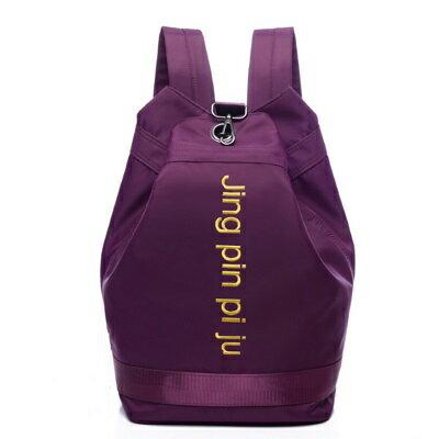 <br/><br/>  後背包-字母雙肩包簡約百搭水桶包休閒女包包4色73fd73【獨家進口】【米蘭精品】<br/><br/>