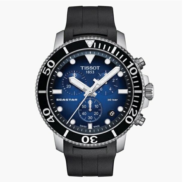 TISSOT天梭 T1204171704100 / Seastar 海洋之星 漸層藍計時潛水錶 / 45.5mm