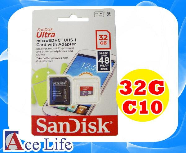 【九瑜科技】Sandisk 32G 32GB Class10 C10 micro SD SDHC TF UHS-1 48MB/s 紅灰卡 記憶卡 手機 行車紀錄器 Kingston Toshiba
