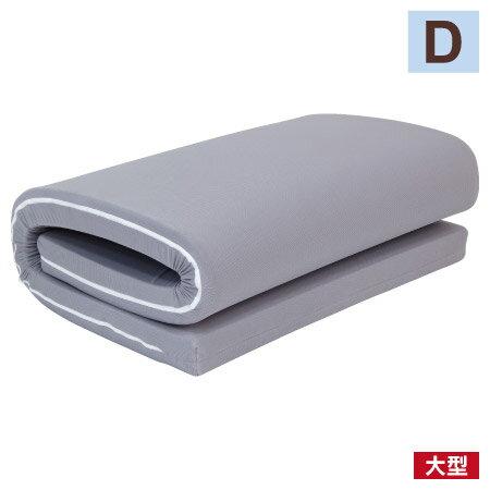 ★雙人 竹炭記憶床墊 平面型 厚達8cm