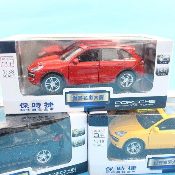 Porsche 保時捷C 合金車 (6號白盒)/一台入{促199} 1:38模型車 迴力車~生TOP302