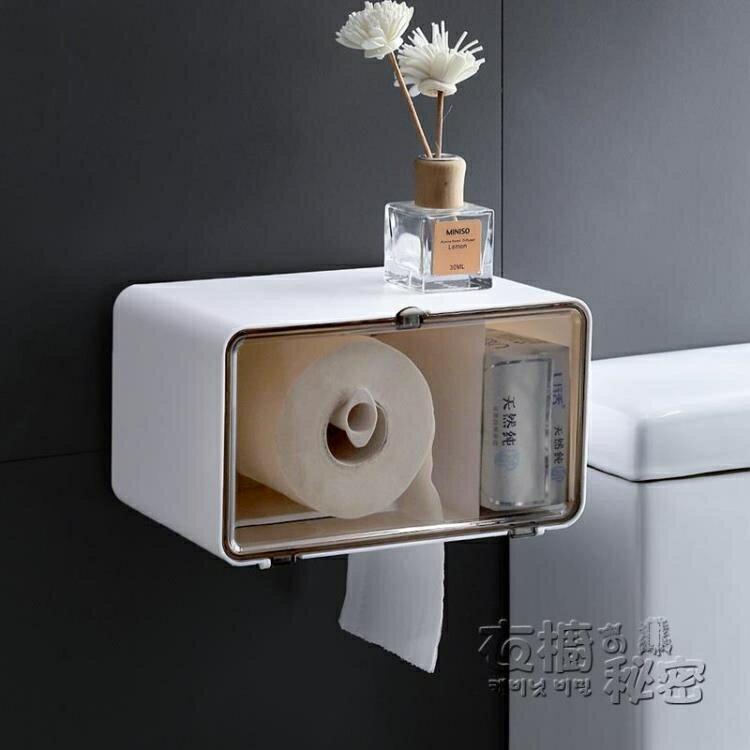 快速出貨 衛生間紙巾盒防水免打孔壁掛式廁所廁紙盒卷紙收納家用防水抽紙盒