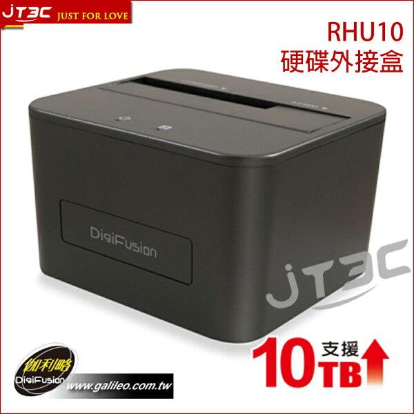 """【滿3千15%回饋】Digifusion伽利略RHU10伽利略USB3.02.53.5""""SATA硬碟座※回饋最高2000點"""