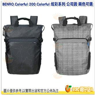 百諾 BENRO Colorful 200 Colorful 炫彩系列 公司貨 攝影包 相機包 後背包 兩色可選