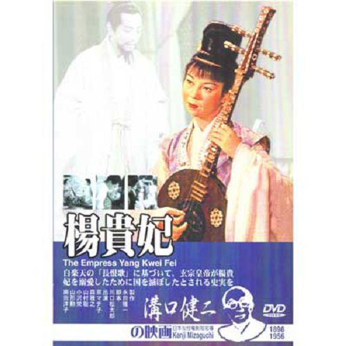 楊貴妃DVD