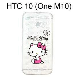 Hello Kitty 透明軟殼  問候  HTC 10  One M10 ~三麗鷗 ~