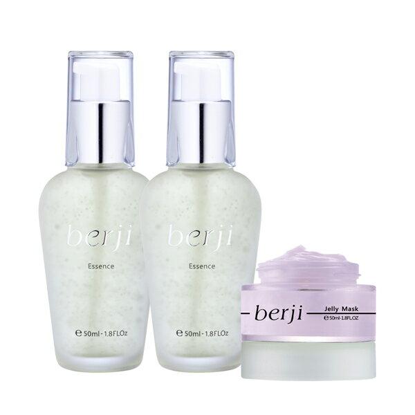 【berji】極緻美白精華液 50ml (兩瓶) + 全天候保濕凍膜50ml