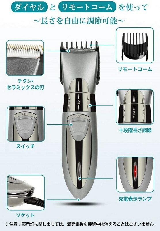 【日本代購】Douyear 電動理髮器 HC-7068 灰色