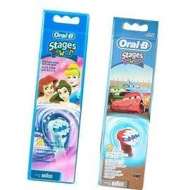 歐樂B迪士尼電池式兒童專用電動牙刷刷頭 EB10 2入/組◆德瑞健康家◆
