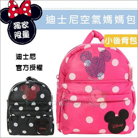 ✿蟲寶寶✿【迪士尼ViVibaby】迪士尼 空氣媽媽包(小孩款) 小後背包 2色可選