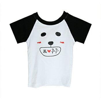 我愛ㄅㄚˇㄅㄚˊ純棉T-shirt
