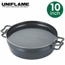 ├登山樂┤日本UNIFLAME黑皮平底鐵鍋-10吋#U661093