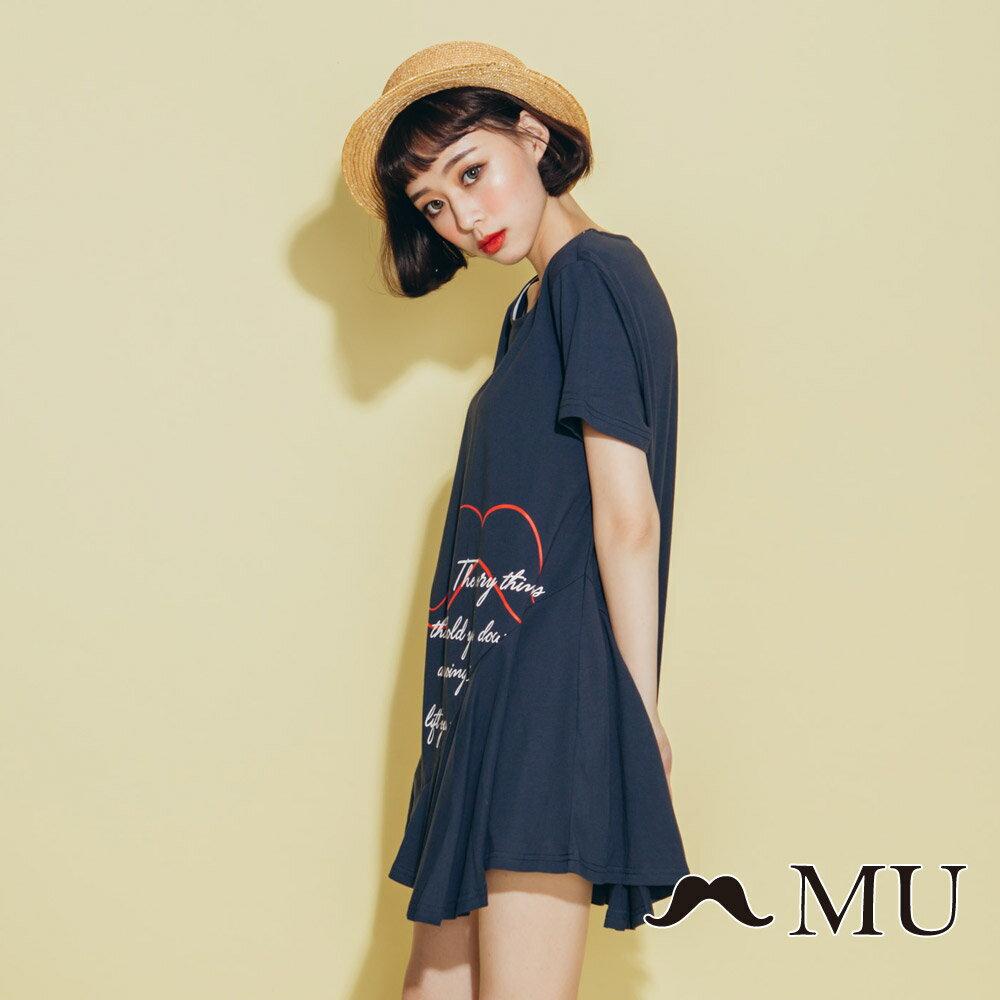 【MU】鬍子印花長版裙襬上衣(2色)8321362 4
