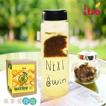 【一手茶】冷泡果茶 兩盒組 【蜜桃頻果 / 野莓多多 / 小村芒果】 3
