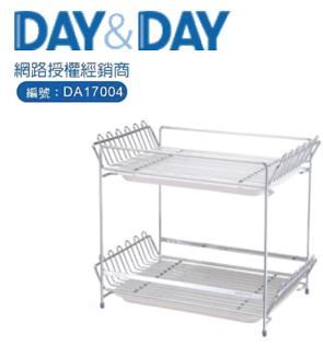 洗樂適衛浴:DAY&DAY桌上型雙層碗盤架(ST3008D-2)