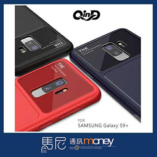 QinD爵士玻璃手機殼SAMSUNGS9+手機殼手機背蓋軟殼鏡頭保護防摔殼防撞殼【馬尼行動通訊】
