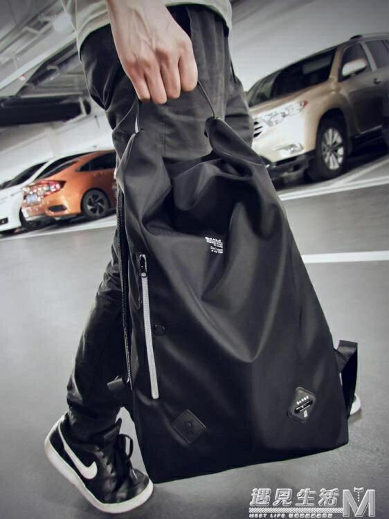 書包男時尚潮流大容量休閒旅行輕便電腦背包高中大學生後背包女 摩可美家
