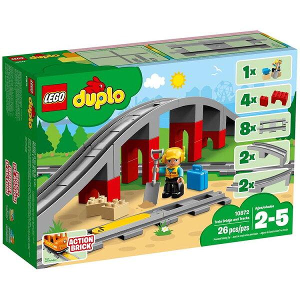 樂高積木LEGO《LT10872》2018年Duplo得寶系列-鐵路橋與鐵軌