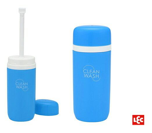 LEC 攜帶型免治沖洗器