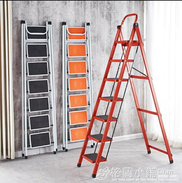 【快速出貨】家用七步摺疊梯子多功能防滑加厚人字梯閣樓伸縮室內梯子行動樓梯-99購物節 聖誕交換禮物