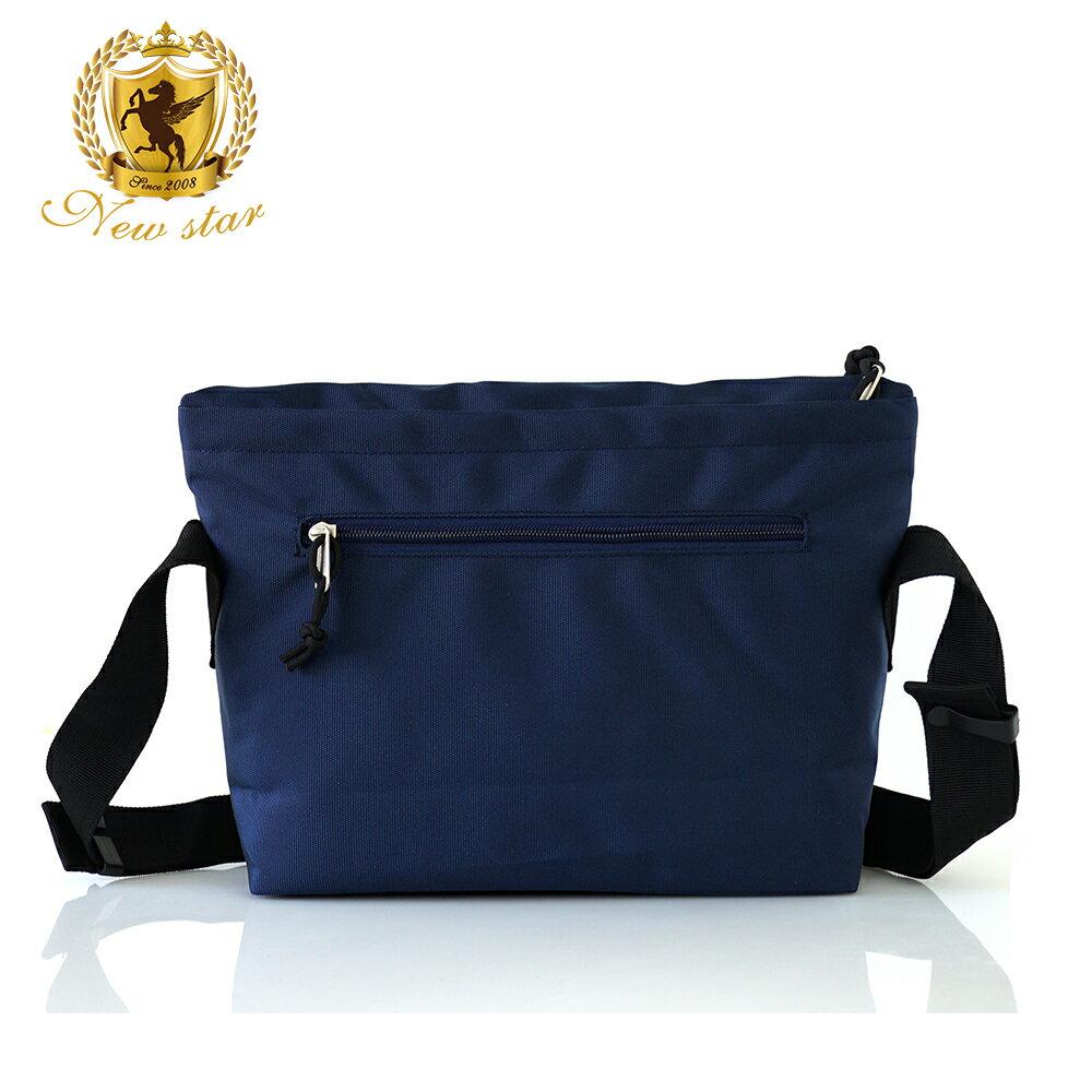 側背包 時尚簡約防水前扣雙口袋斜背包包 NEW STAR BL134 4