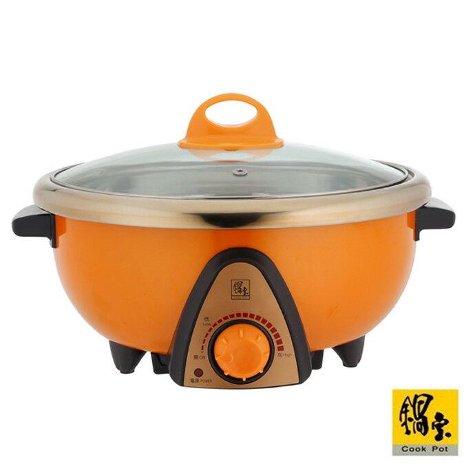 【鍋寶】5L 分離式多功能料理鍋 SEC-520-D