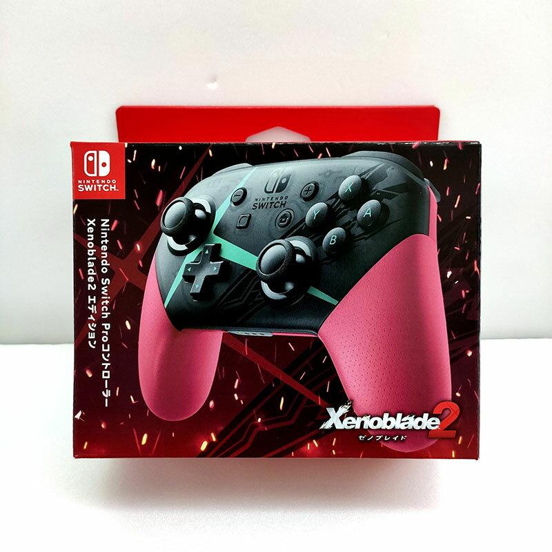 【預購9月】Nintendo Switch Pro 控制器 手把 異度神劍  特別版控制器 NS PRO 台灣公司貨