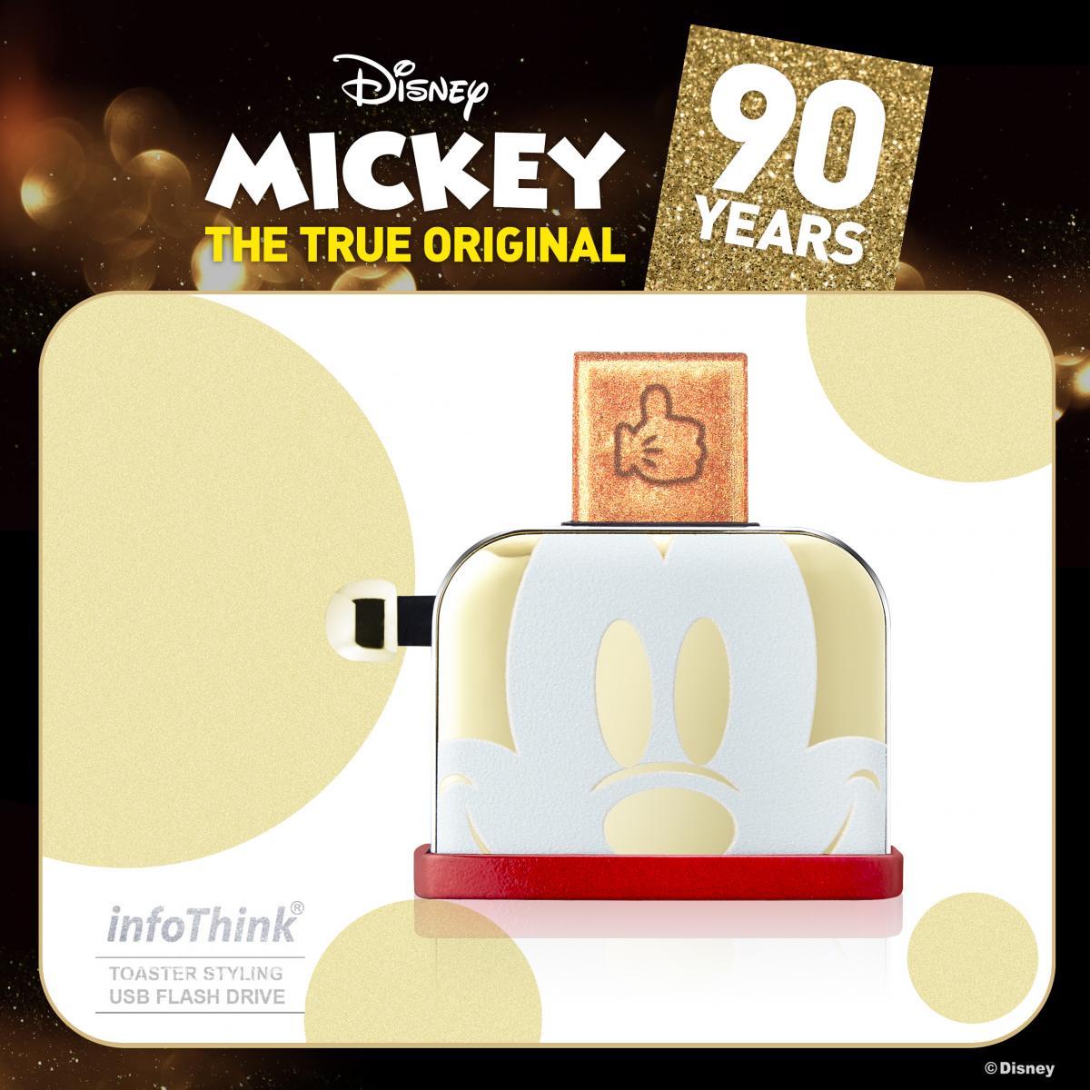 迪士尼90週年米奇系列烤吐司機造型隨身碟USB 16GB / 32GB (幻彩鐳射 / 聖誕金 /  聖誕銀) 隨身碟 2