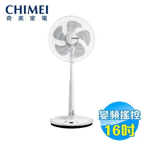 奇美 CHIMEI 16吋DC電風扇 DF-16B0ST