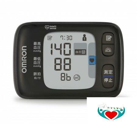 【送美國樂扣樂扣水壺】OMRON 歐姆龍HEM-6232T 藍芽手腕式血壓計 熊賀康醫材 HEM6232T 6232T