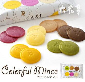 【國際冷藏】「日本直送美食」[六花亭] 繽紛薄片巧克力 18片 ~ 北海道土產探險隊~ 0