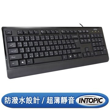 【INTOPIC】超薄時尚防潑濺USB標準鍵盤 KBD-USB-56