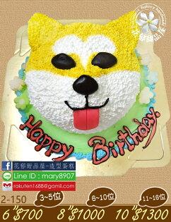 花郁甜品屋:柴犬立體造型蛋糕-6吋-花郁甜品屋2150