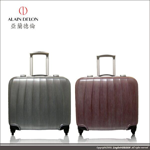 【ALAIN DELON】18吋 拉絲鋁框商務電腦拉桿箱/橫箱/登機箱313-4518