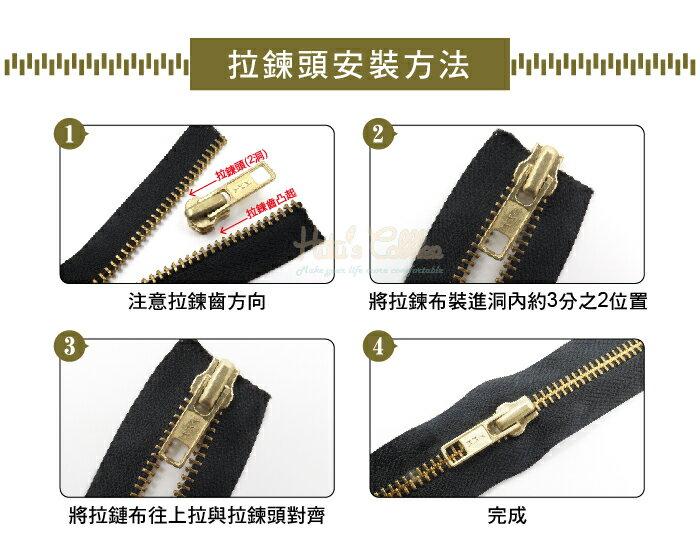 糊塗鞋匠 優質鞋材 N33 YKK拉鍊頭 1個 台灣製造 外套 包包 鞋子 皮夾 DIY 維修 修理 4