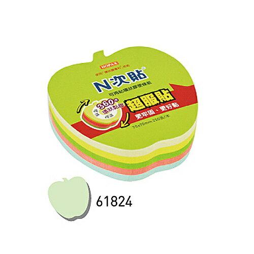 【N次貼 便條紙】N次貼61824 蘋果造型5色200張環狀膠便條磚