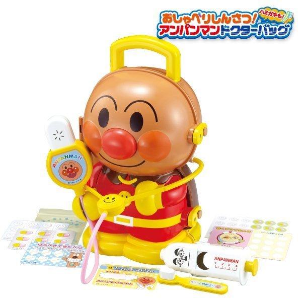 【現貨】日本境內原裝 ANPANMAN 麵包超人醫生診療手提玩具組 2015新款 12件組 含收納盒 ★ 日本ST安全玩具認證 ★