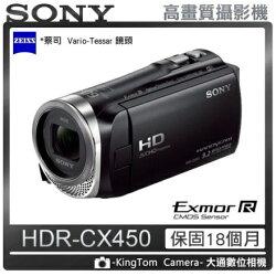SONY HDR-CX450 數位攝影機 新力公司貨 再送64G高速卡+專用長效FV70電池+原廠包+座充+吹球清潔組 大全配