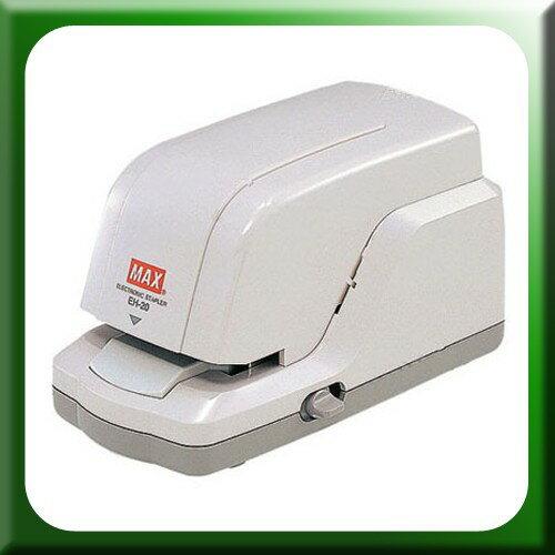 Max EH-20F 電動釘書機 平訂20張 訂書機/釘書針/訂書針