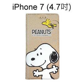 SNOOPY 彩繪皮套 [相逢] iPhone 7 (4.7吋) 史努比【正版授權】