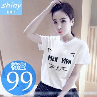 【V0906】shiny藍格子-可愛造型.字母貓咪圓領寬鬆短袖上衣